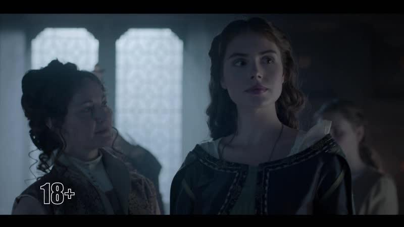 Паление ордена 2 - Принцесса Изабелла