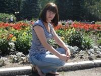 Эльвира Мингалеева, 5 марта , Осинники, id120134660