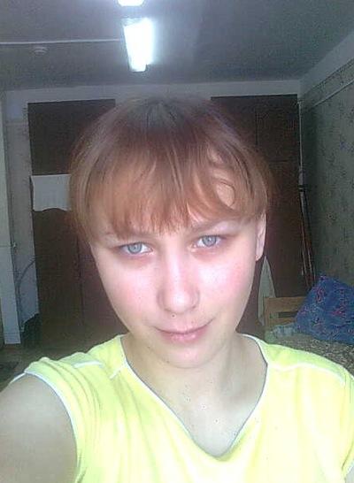 Ирина Захарова, 15 июля 1988, Киев, id124307722