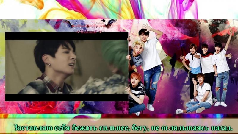 [SooYeonTVCTpipleS] ● BTS (Bangtan Boys) - Run [русские субтитры] [re-upload]