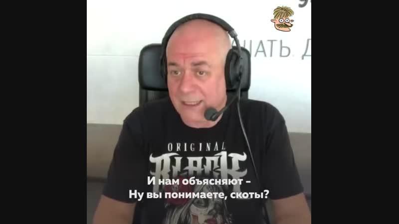 Старик Доренко по полочкам разложил политику подорожания бензина