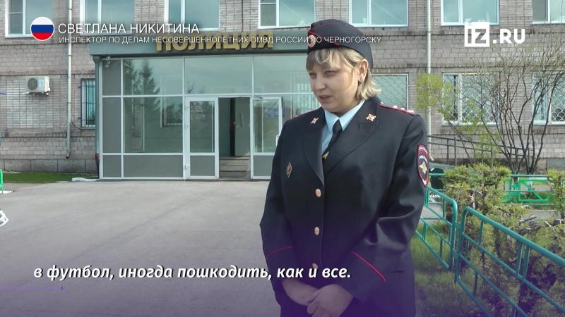 Подростки спасли семью от пожара в Хакасии