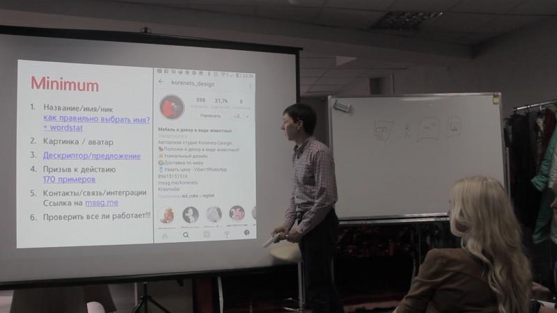 СММ Как делегировать рутинную работу роботам