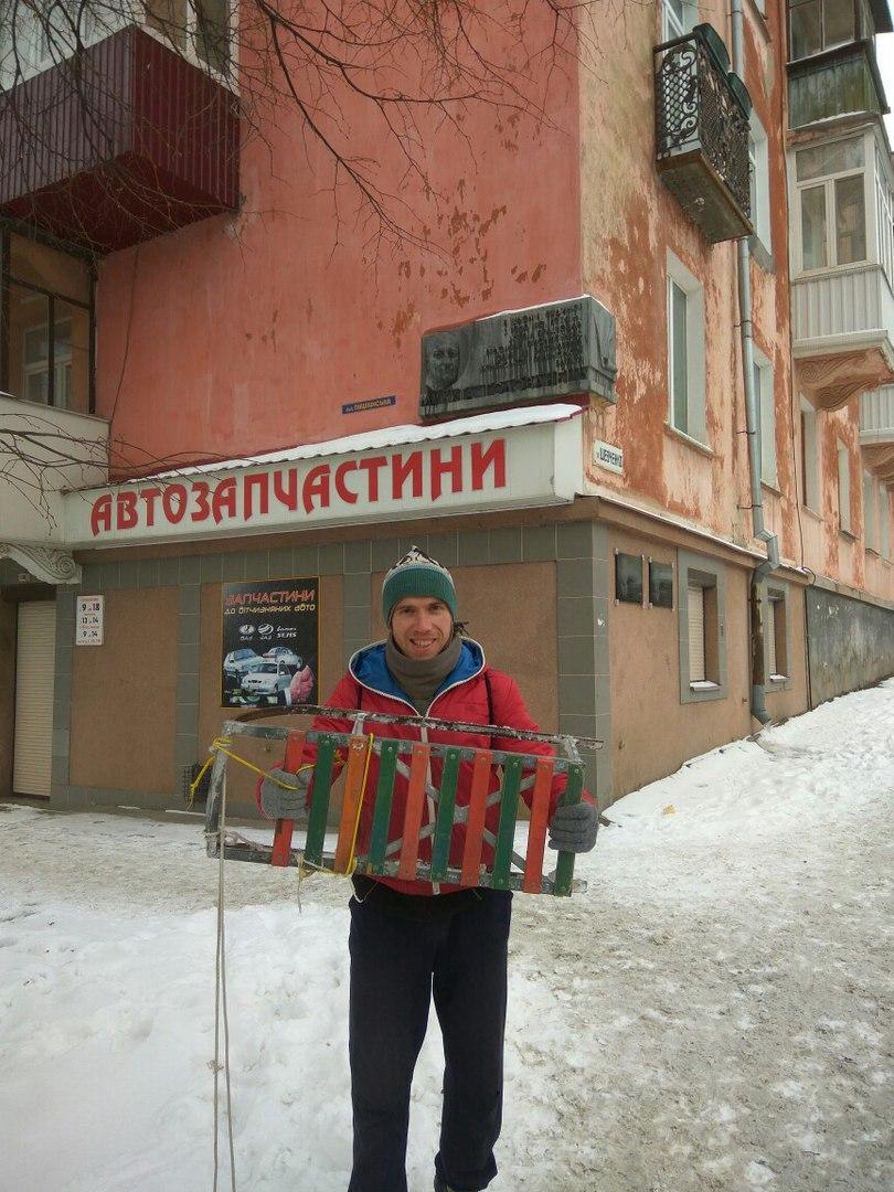 Дмитро Бойко