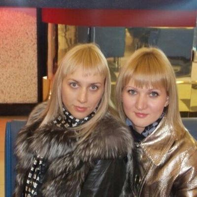 Татьяна Гаврилова, 14 марта , Самара, id106934302
