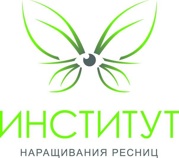 институт повышение квалификации медицинских работников