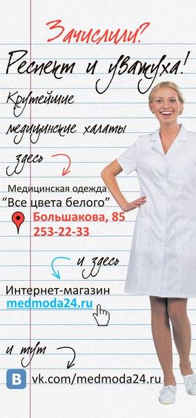 Sabrinavi Магазин Женской Одежды С Доставкой