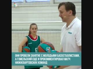 Крутые истории о спорте из Нижневартовска