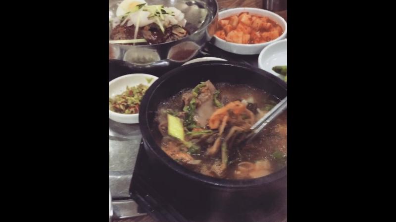 Hot Soup 🍜