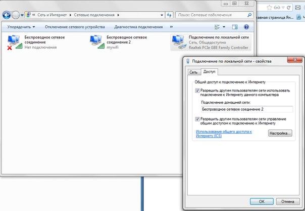 драйвер сетевой адаптер для windows 7 через торрент