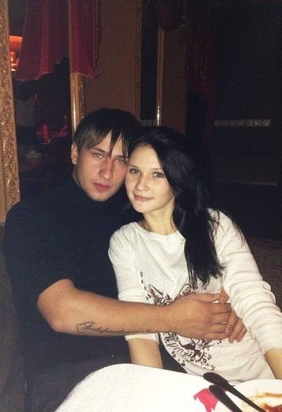 Александра Казунина, 11 июля 1995, Нижний Новгород, id80669376