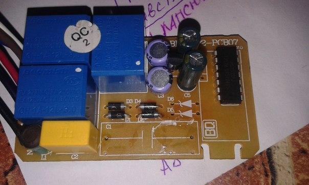 Wireless switch y 7e