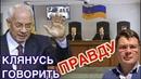 СКАНДАЛ На суде Януковича появился Николай Азаров