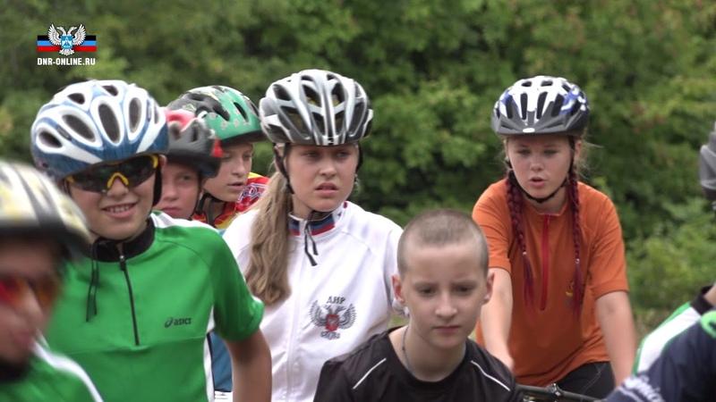 В Донецке стартовали чемпионат и первенство ДНР по велосипедному спорту маунтинбайк