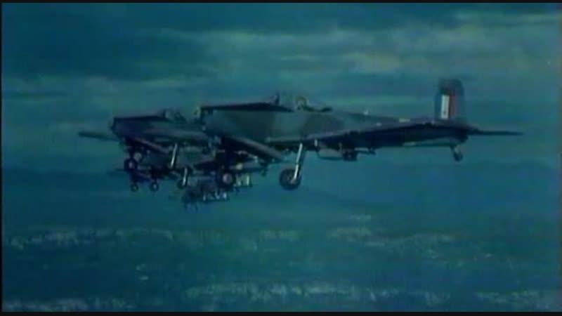 Партизанская эскадрилья 1979 Штурмовка партизанской авиацией моста