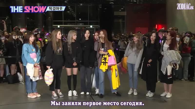 [RUS.SUB] Интервью WJSN после победы на The Show