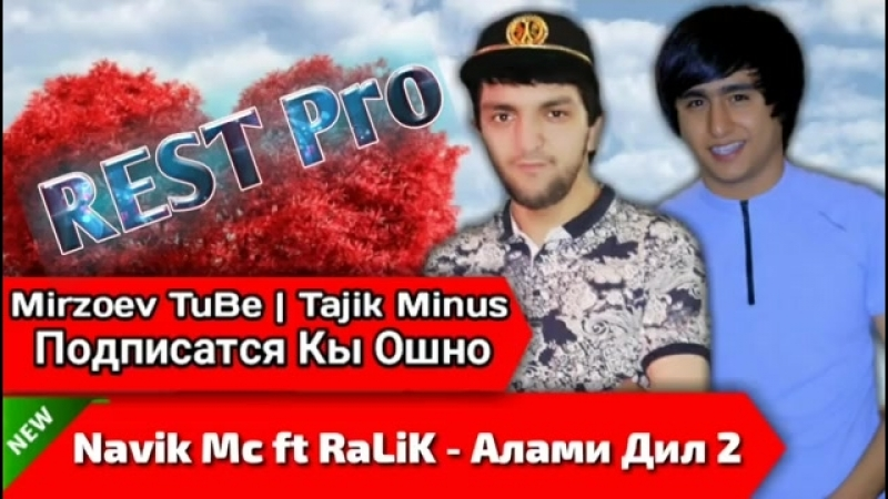 😢😢Navik Mc ft RaLiK - Алами Дил 2 2018😢😢.mp4