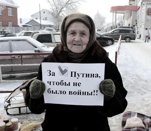 Смотреть внук вдул бабушке в писю 18 фотография