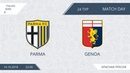 AFL18. Italy. Serie B. Day 24. Parma - Genoa