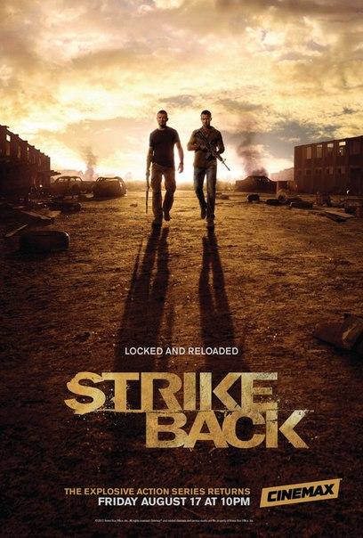 Ответный удар 1-5 сезон 1-10 серия Многоголосый закадровый, BaibaKo | Strike Back