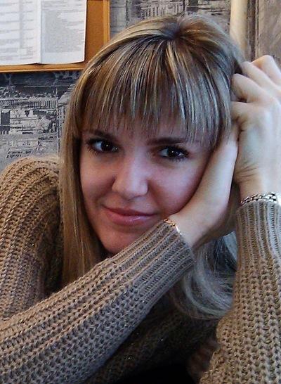 Татьяна Ишмуратова, 14 декабря 1986, Уфа, id31814553