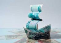 Курс евро саровбизнесбанк