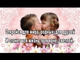 Поздравляю с днем Поцелуя,День Поцелуев,поцелуй,с днем поцелуев,открытки поцелуев,открытка.mp4