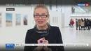 Новости на Россия 24 • Мода и стиль в фотографии: эволюция взгляда на вещи