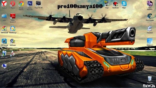 крутые картинки танки онлайн на рабочий стол № 267643 загрузить