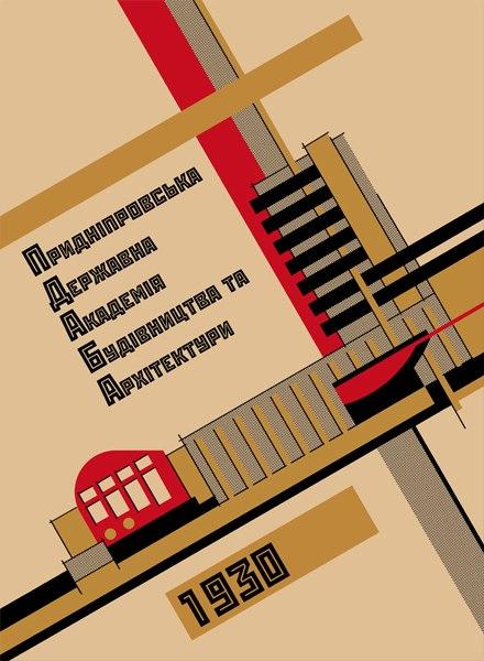 фата моргана,выставка,днепропетровск