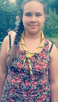 Полина Егорова, 28 августа , Миасс, id153948102