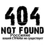 Европейская и евроатлантическая интеграция – безальтернативный путь для Украины, - Порошенко - Цензор.НЕТ 1258
