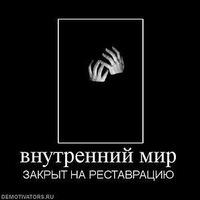 Алёнка Анамалия, 3 апреля , Казань, id18400869