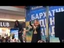 ТЦ Балканский Внезапно Татьяна Буланова