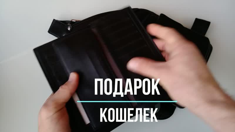 Мужская сумка Кобура