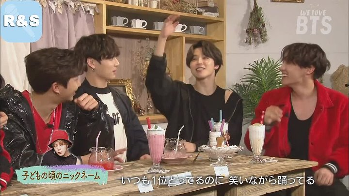 Озвучка RS | 180706 We Love BTS Harajuku Sweets Party @ Hulu Japan