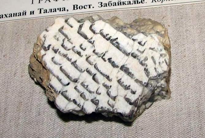еврейский камень