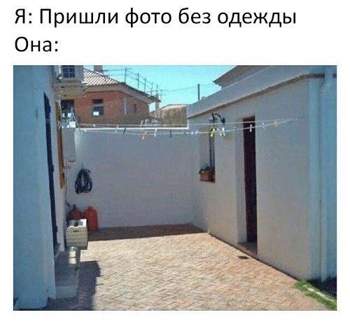 https://pp.userapi.com/c7008/v7008835/3d201/T2f-Y_idr_k.jpg