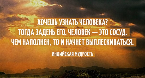 https://pp.vk.me/c7009/v7009442/1b92/jy7NgbCzrvY.jpg