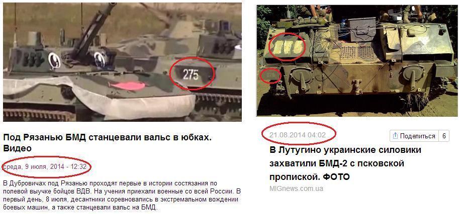 """За полтора месяца НПО """"Практика"""" перешло на военные рельсы: началось производство бронеавтомобилей и другой военной техники - Цензор.НЕТ 5987"""