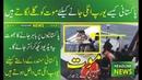 Pakistani travel europe without visa cross border - pakistan boys going europ with illegal