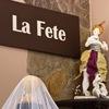 Свадебный салон La Fete, Полтава