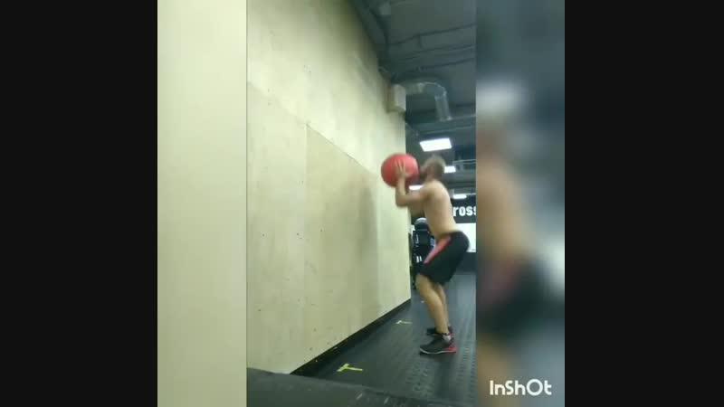Броски мяча в цель 9кг