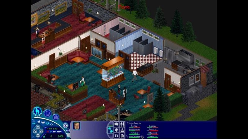 The Sims. Прохождение. 3 серия. Общественная и личная жизнь.