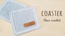 코바늘 코스터 네모 컵받침 Crochet Coaster
