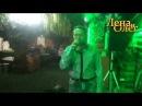 Лена и Олег Москва Певцы вокалисты музыканты дуэт на банкет юбилей свадьбу корпоратив в ресторан