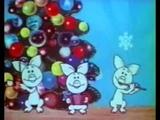 ВНИМАНИЕ, ЕЛКА !  1983 Мультфильм советский  для детей смотреть онлайн