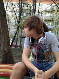 Данил Мароков, 11 июля 1996, Обнинск, id176851142
