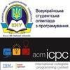 І етап Всеукраїнської студентської олімпіади з п