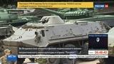Новости на Россия 24 Во Владивостоке открылся филиал парка